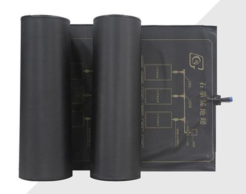 石墨烯封装电热膜