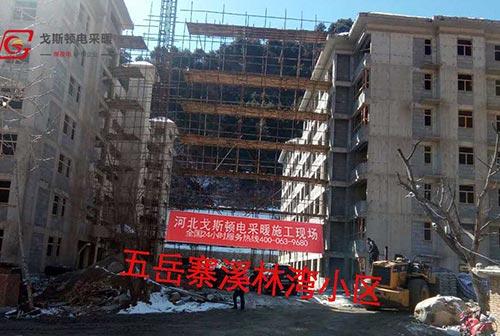 河北省灵寿县溪林湾小区