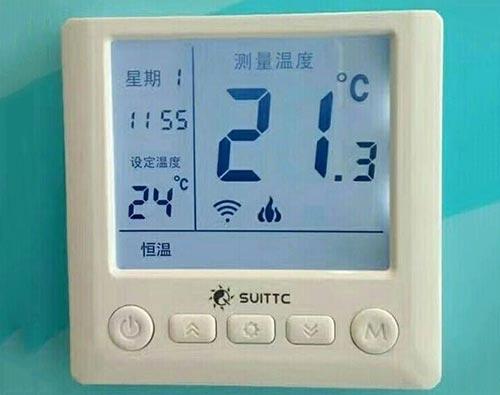 乌兰察布控温器