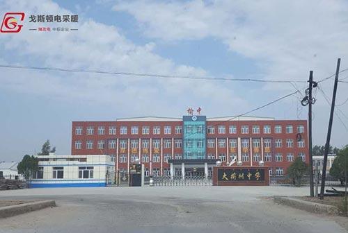 北京市延庆县大榆树中学